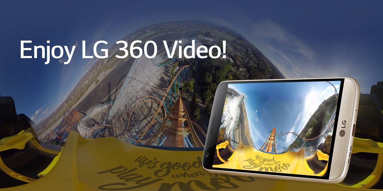 [Enjoy LG 360 Video!]